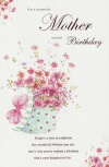 Birthday Card - For A Wonderful Mother on Your Birthday by ICG JJ8270