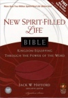 NLT - New Spirit Filled Life Bible, Brick Red Leathersoft